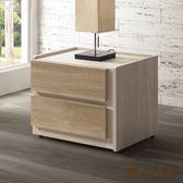 日本直人木業- ERIC 原切木簡約 48CM 床頭櫃