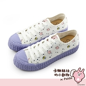 Paidal x 卡娜赫拉的小動物 太空樂趣變色餅乾鞋帆布鞋-薰衣草紫