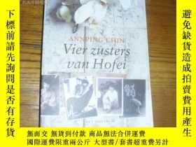 二手書博民逛書店Annping罕見Chin Vier zusters van H
