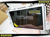 莫名其妙倉庫【KP039 升級SYNC3影音平台】原廠 全新影音平台 原車大螢幕 可升級 2013 Ford KUGA