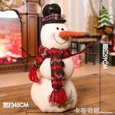 聖誕節飾品裝飾裝飾品場景布置圣誕擺件雪人道具老人公仔娃娃玩偶 卡布奇諾