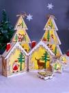 聖誕節裝飾品手提燈掛飾場景布置裝飾道具木屋發光小禮物桌面擺件WD 亞斯藍