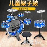 架子鼓 兒童玩具 3-6歲初學者 男女孩大號套裝樂器 打鼓爵士鼓 js6192『科炫3C』