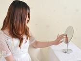 高清台式化妝鏡桌面大號梳妝鏡8寸公主鏡宿舍鏡子摺疊便攜美容鏡【快速出貨】