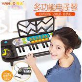 兒童電子琴初學女孩寶寶早教益智樂器小鋼琴小男孩玩具琴1-3-6歲CY 後街五號