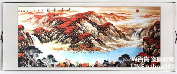 山水畫 鴻運當頭風水聚寶盆靠山圖 客廳辦公室裝飾國畫 六尺已裝裱
