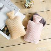 熱水袋注水隨身絨布大小號成人嬰兒灌水暖宮橡膠暖水袋暖手寶韓國  朵拉朵衣櫥