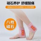 護踝自發熱男女腳腕關節固定恢復保暖運動扭傷腳踝保護套薄款 快速 快速出貨