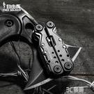 多功能鉗子 自由兵不銹鋼摺疊多功能鉗子 隨身組合工具鉗戶外野營萬用迷你edc 3C優購