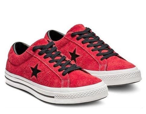 Converse 低筒休閒鞋 男女款帆布鞋 ONE STAR 紅色 NO.163246C