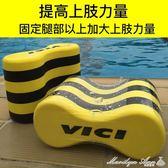 游泳輔助器材厚實耐用多層夾角八字夾腿兒童成人訓練浮板 優家小鋪