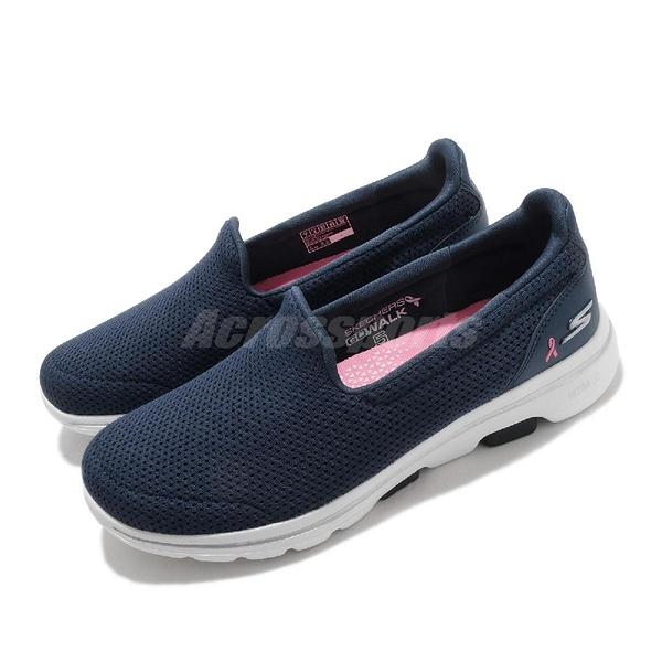 Skechers 休閒鞋 Go Walk 5-Conquer 藍 銀 女鞋 乳癌防治 健走鞋 運動鞋 【ACS】 124200NVW