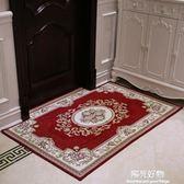 門墊歐式入門玄關地墊進門防滑墊門口腳墊客廳茶幾地毯吸水防滑墊 igo陽光好物