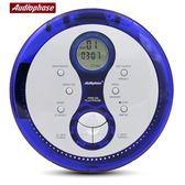 CD播放機 全新美國Audiologic便攜式CD機隨身聽CD播放機支持英語光盤 YYP可可鞋櫃