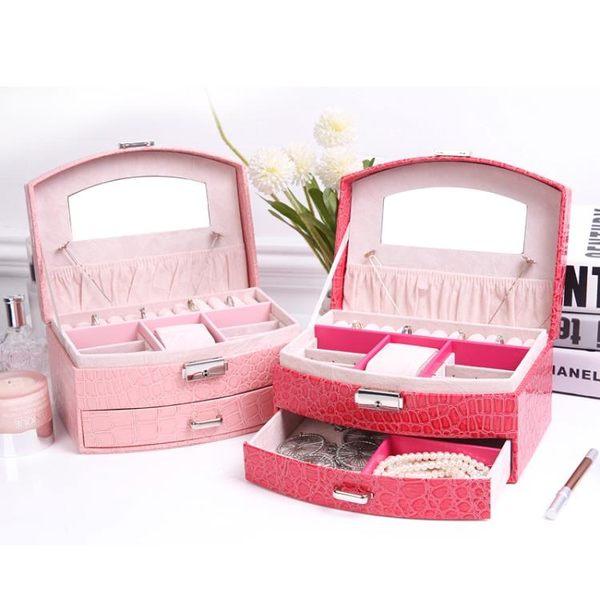 耳釘盒飾品盒首飾盒 公主 歐式 木質帶鎖首飾收納盒戒指盒