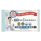 【5件$69】芊柔 清除腸病毒濕紙巾15...