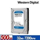 WD 藍標 500GB 3.5吋 SATA硬碟 WD5000AZLX