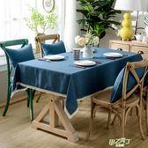 桌布 北歐桌布布藝棉麻小清新圓桌長方形正方形餐桌茶幾布臺布簡約現代