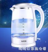 SWF17E25B電熱水壺家用燒水壺高硼硅玻璃自動斷電 220V IGO 糖糖日系森女屋