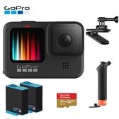 預購(假日版套裝版) 3C LiFe GOPRO HERO9 Black 運動攝影機 CHDHX-901 極限運動 攝影機 公司貨