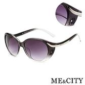 【南紡購物中心】【SUNS】ME&CITY 歐美流線型漸層太陽眼鏡  精緻時尚款 抗UV400 (ME 1200 C01)