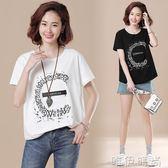 大尺碼T恤 短袖t恤女士衣服新款夏裝韓版大碼寬鬆百搭純棉體恤上衣 唯伊時尚 唯伊時尚