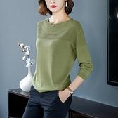 早秋女士毛衣薄款外穿春秋季2020新款百搭鏤空冰絲針織打底衫上衣 果果輕時尚