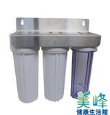 白鐵吊片三道式淨水器,水族/飲水機/淨水器前置過濾三胞胎,不含濾心配件(2分),820元1組