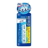 KOSE 玻尿酸透潤 美白化粧水(清爽)180ml