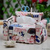 面巾盒 多功能田園紙巾盒客廳抽紙盒車用紙抽盒可愛創意臥室紙抽盒套【店慶八折快速出貨】
