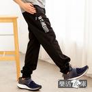 W.D.WEI抽繩休閒縮口運動長褲(黑色)● 樂活衣庫【8957】