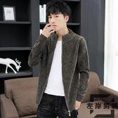 男士外套立領夾克韓版休閒針織衣服時尚潮流【左岸男裝】