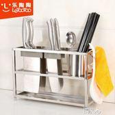 不銹鋼刀具架廚房置物架刀架 E家人