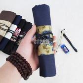 筆袋 中國風復古帆布捲筆袋大容量布藝筆簾鋼筆袋男女學生繪畫鉛 卡菲婭