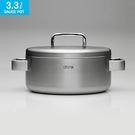 艾多美 316不鏽鋼湯鍋 3.3公升  | OS小舖