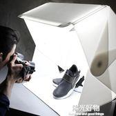 攝影棚摺疊小型專業 foldio升級拍照柔光箱60公分 igo一週年慶 全館免運特惠