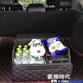 汽車後備箱儲物箱車載收納箱多功能摺疊置物箱整理箱車內裝飾用品 歐韓時代.NMS