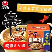 韓國 農心 辛辣白菜風味拉麵 (五包入) 600g 超值包 辛辣白菜麵 辛辣麵 消夜 泡麵 拉麵 韓國泡麵