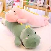 可愛超柔軟長條公仔恐龍毛絨玩具羽絨棉娃娃睡覺長抱枕女生玩偶男