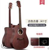吉他初學者學生入門自學吉它41寸木吉他男女生igo爾碩數位3c