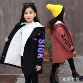 過年女童棉衣新款加絨女孩中長款保暖棉襖中大童冬裝加厚外套 QQ18112『東京衣社』