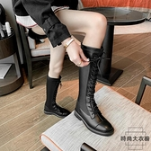 騎士靴女系帶長靴不過膝中筒馬丁靴高筒長筒靴【時尚大衣櫥】