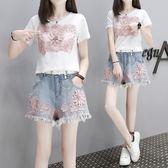 休閒套裝 夏裝新款蕾絲T恤韓版牛仔短褲兩件套女 LR2206【野之旅】