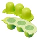 奇哥 PUP 副食品儲存盒-豌豆CNF334000 (60mlx3格) 315元
