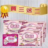 孕哺兒Ⓡ卵磷脂燕窩(粉狀隨身包)買三贈二