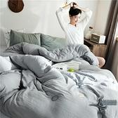 舒適保暖水洗棉被子四季通用被芯單雙人棉被褥空調被【邻家小鎮】