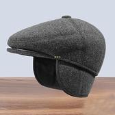 老人帽子男士爺爺中老年人老頭爸爸秋護耳保暖鴨舌帽圍巾 快速出貨