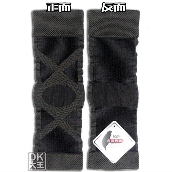 專業型 束帶加壓 機能保健護膝 護套 (1雙) ~DK襪子毛巾大王