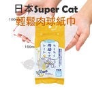 PetLand寵物樂園《日本Super Cat》輕鬆肉球清潔巾 CS04 - 犬貓用 30枚