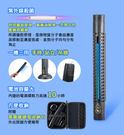 金德恩 台灣製造 專業級可攜式紫外線除塵螨滅菌器/可手持/站立/吊掛